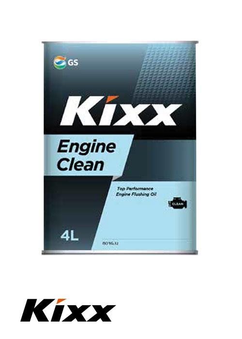 Engine-Clean